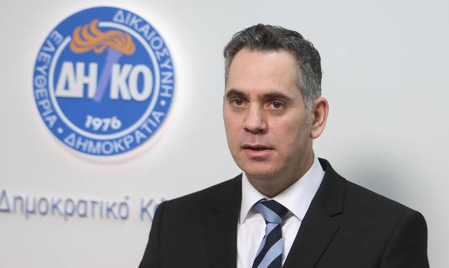 Nicolas Papadopoulos envisages a decisive role for DIKO on the political stage of Cyprus