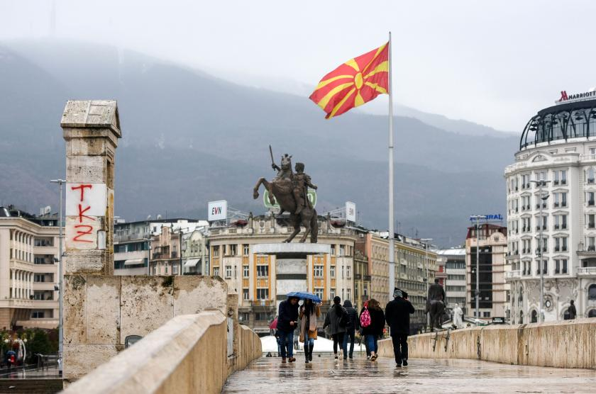 North Macedonia expects NATO membership
