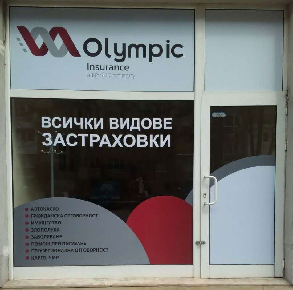 Legal saga over Olympic Insurance's liquidation