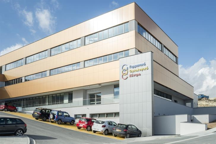 German oncology centre and government sign agreement