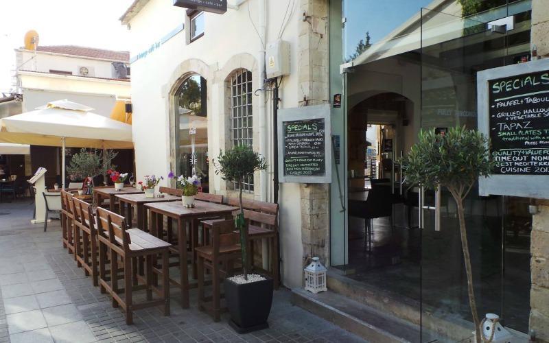Ousia Lounge Café Bar