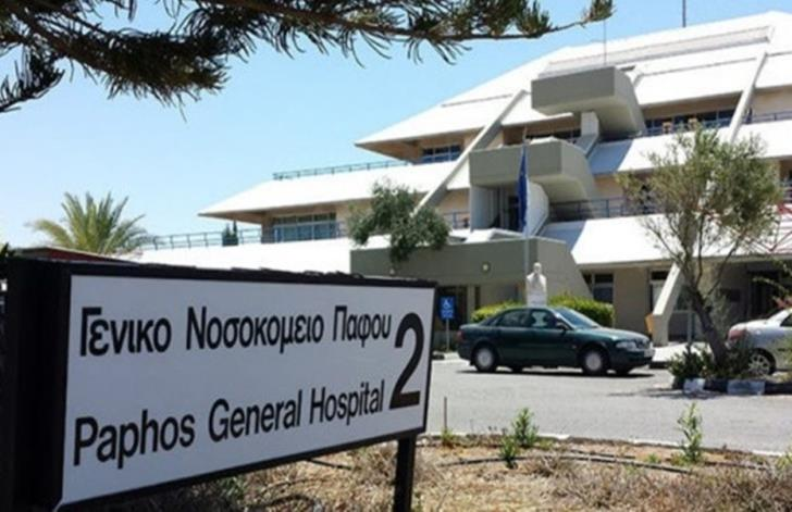 Paphos pupil bitten by snake in school yard