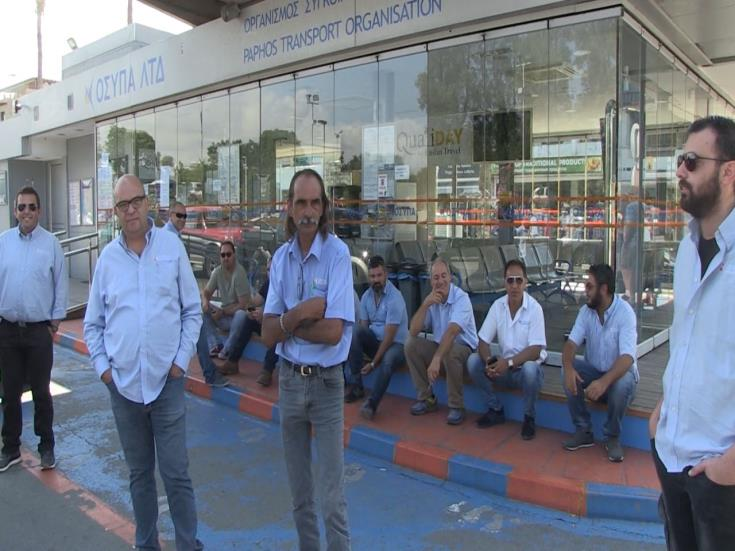 Bus strike in Paphos and Limassol