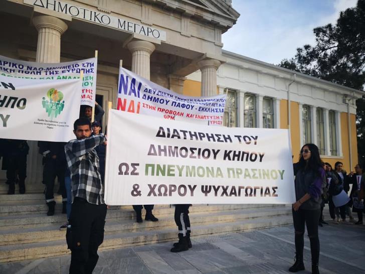 Paphos council reverses decision