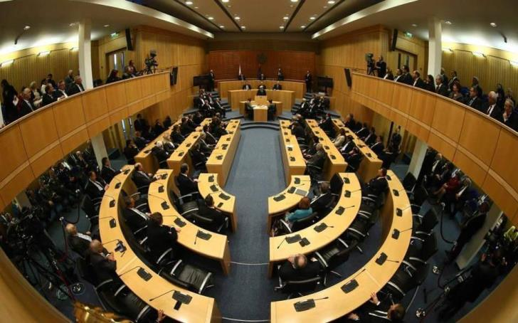 New laws to combat nepotism in Parliament approved