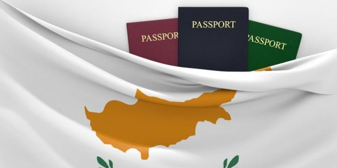 Cyprus to shield 'golden passports' scheme