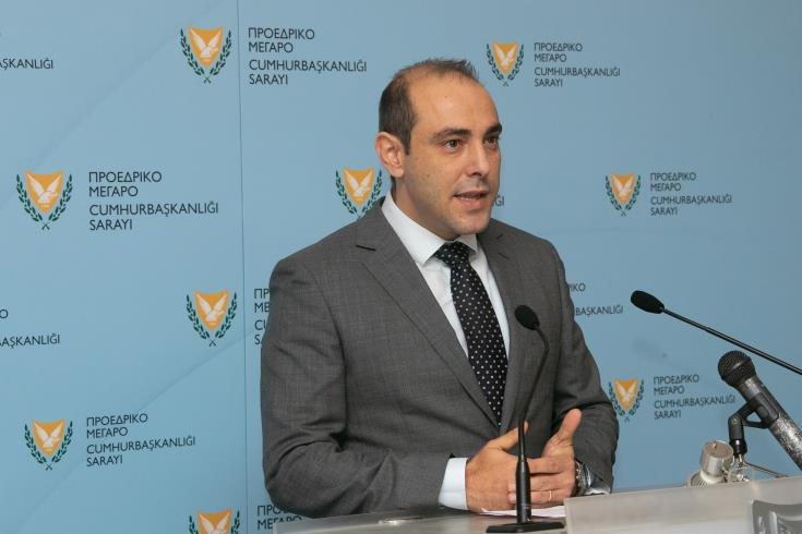 President's Office Director presents government projects through Exantas website