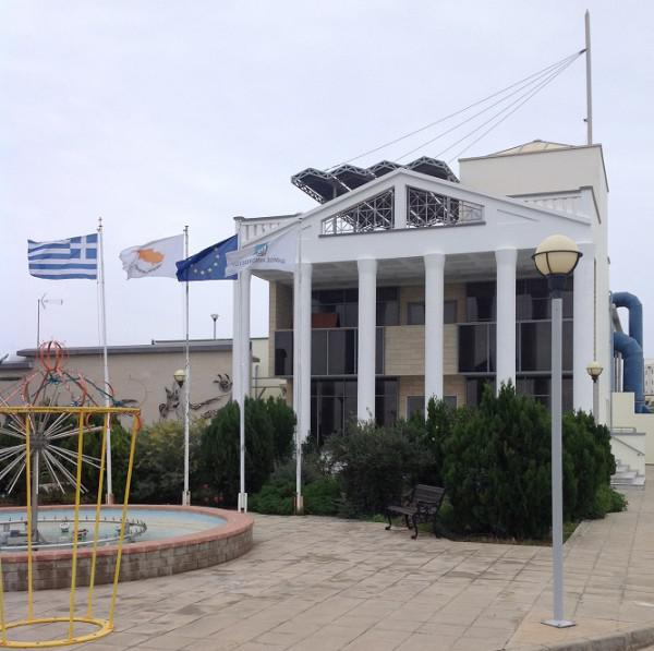 Cultural Centre of Famagusta (Ammochostos) Municipality