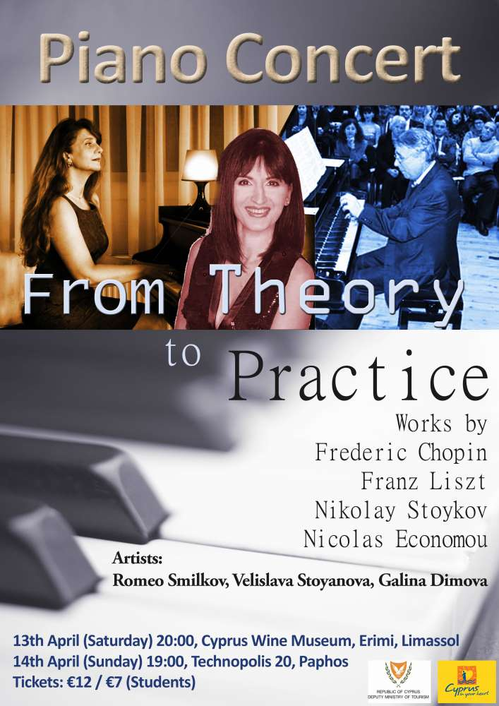Piano Concert: From Theory to Practice