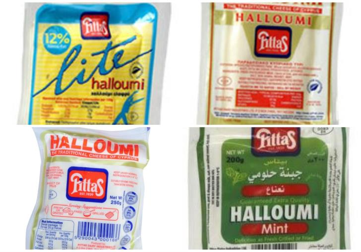 Pittas Dairy Industries ceases operation