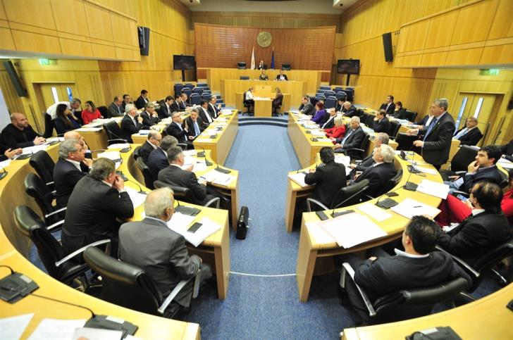 Update: House approves Hellenic Bank guarantees
