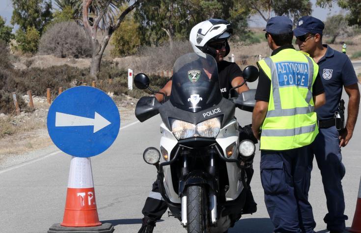 Police seize €37