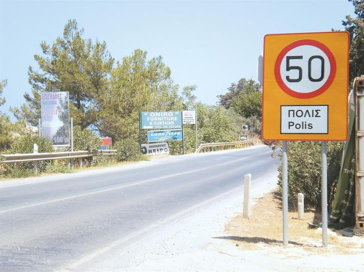 First step taken for construction of Paphos-Polis highway