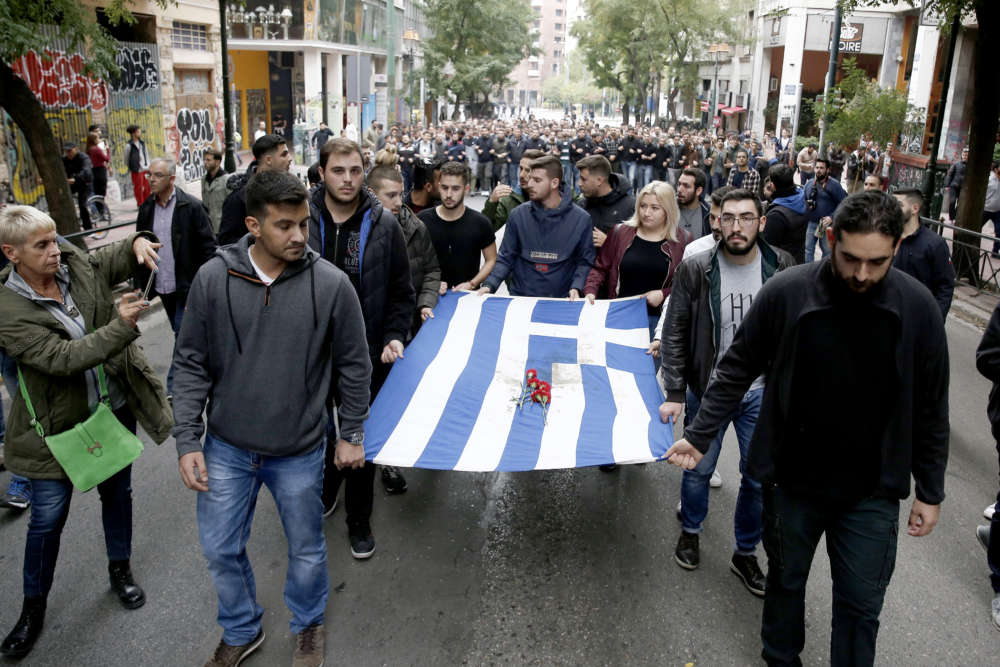 Greeks march to mark 1973 student revolt anniversary