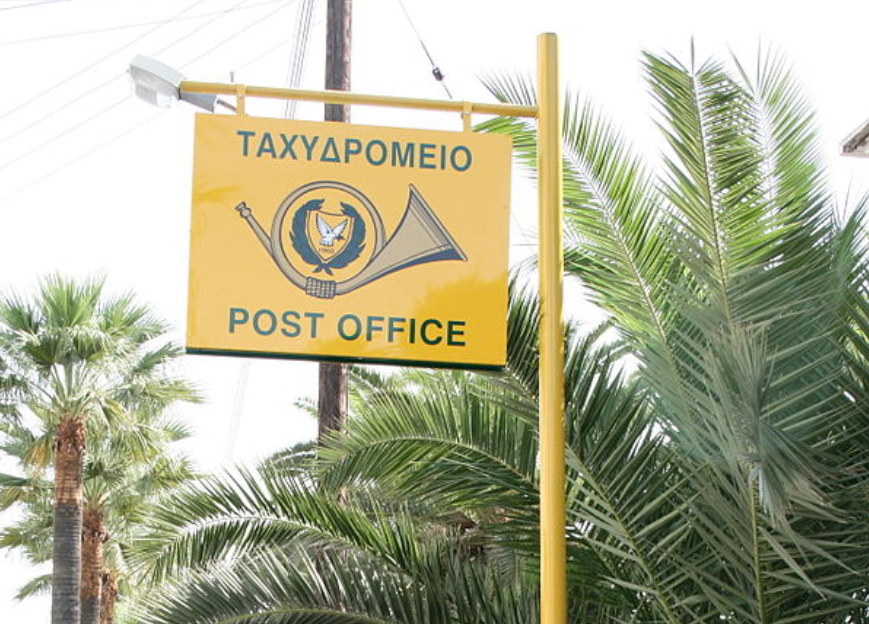 Coronavirus: Post office suspends post to a number of countries