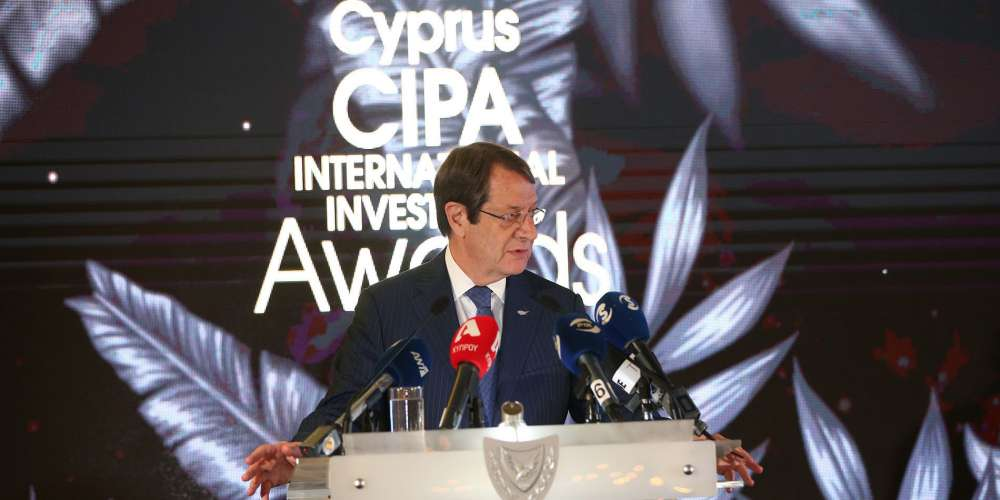 President: Cyprus committed to improving business environment