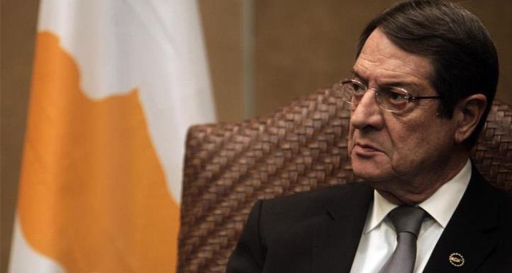 Cyprus may resort to UN Security Council if Turkey attempts drilling