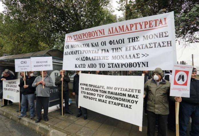 Protest over proposed asphalt unit in Stavrovouni (video)