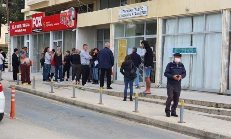 Coronavirus: Citizens queue outside government offices