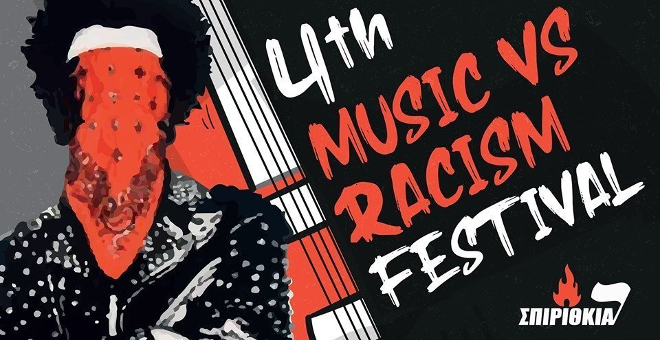 4th Music vs Racism Festival