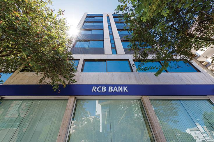 Moody's confirms RCB Bank's stable financial position