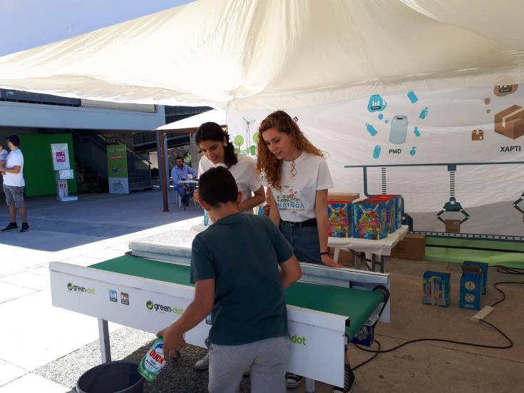 Recycling Festival raises awareness through music