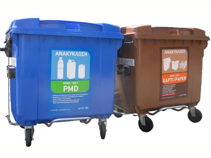Kissonerga 'top recycler' in Paphos district for 3rd consecutive year
