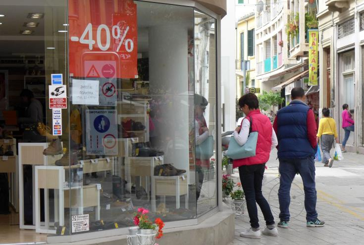 Retail turnover in Cyprus up in September and over the past nine months