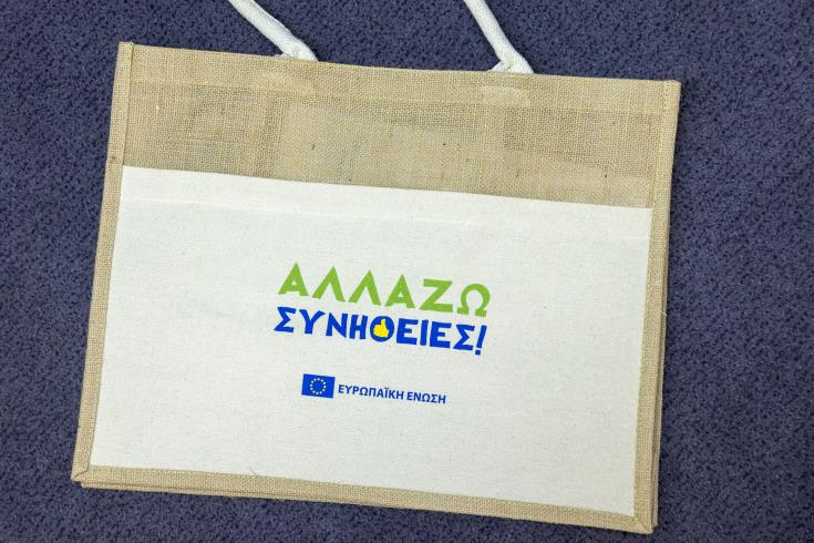 Ayios Athanassios municipality offers free reusable bags