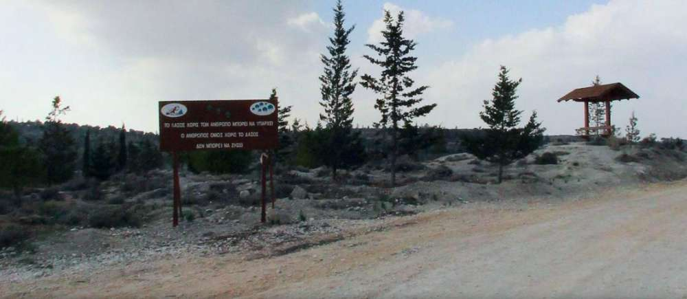 Rizoelia Picnic Site
