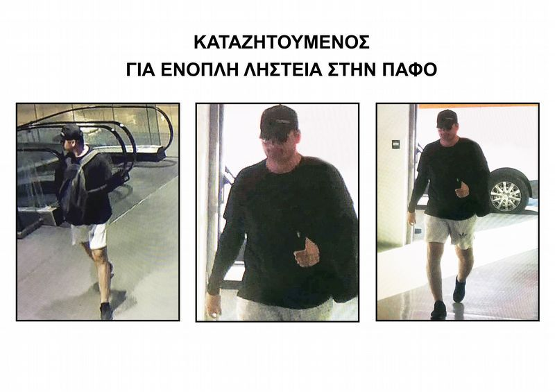 Police release photos of Paphos Mall robbery suspect
