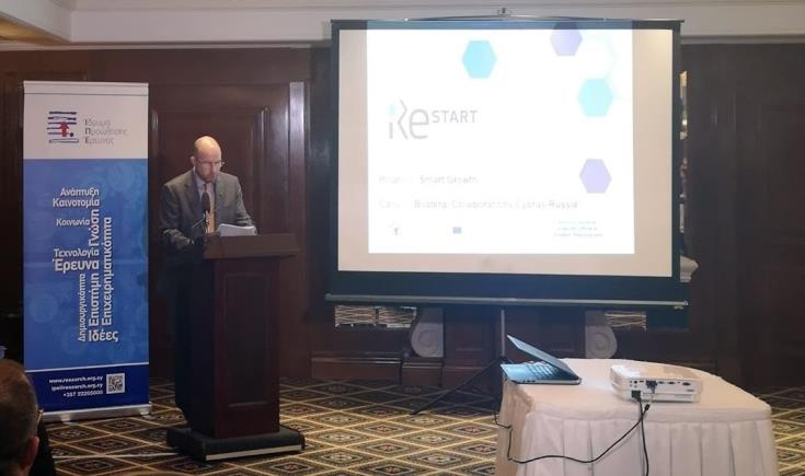 RPF unveils new funding opportunities for research proposals from Cyprus and Russia