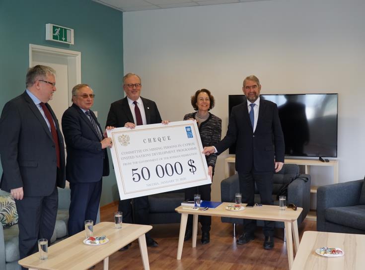Russia donates $50
