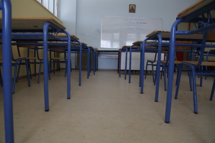 Police investigating allegations of school violence