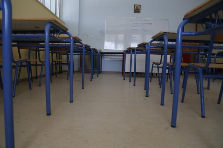 Cabinet approves 'entry card' for schools