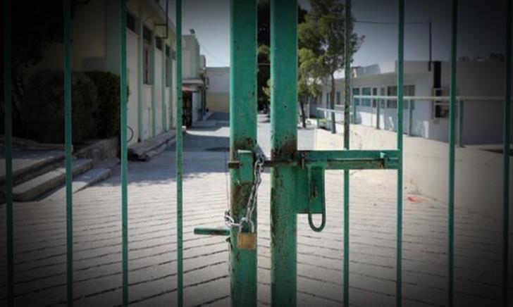 Suspect in child porn case struck off security guards register