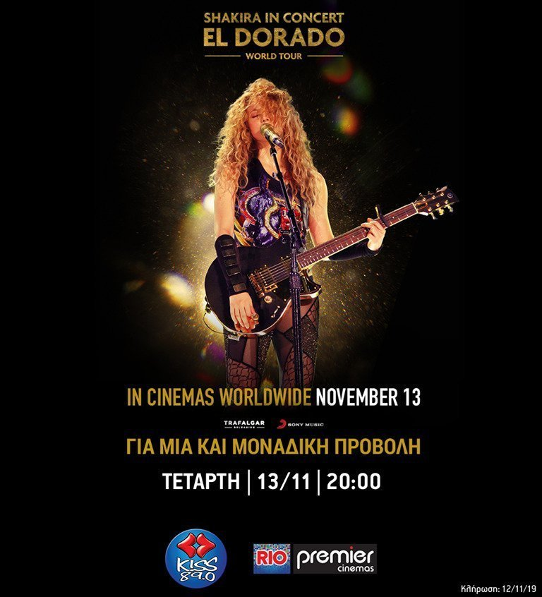 Shakira World Tour El Torado