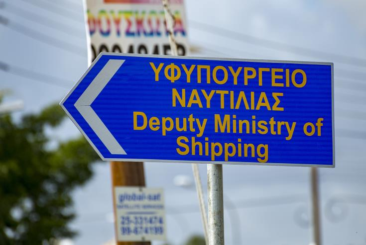 Actions to be taken by Deputy Ministry of Shipping within 2020