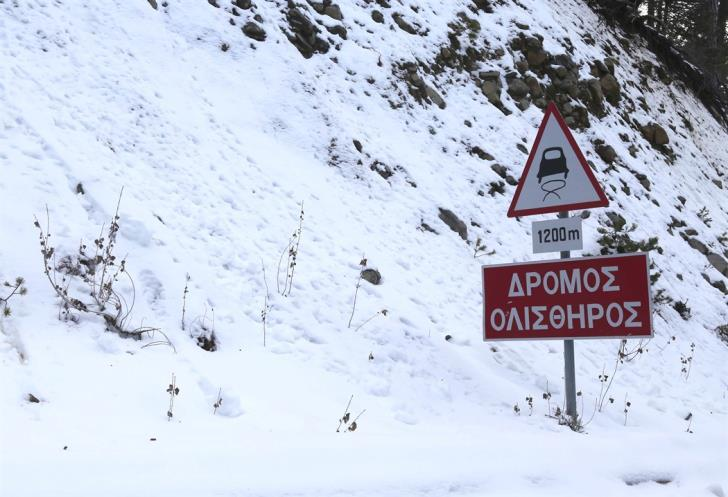 Mainly fine today; problems continue with mountain roads