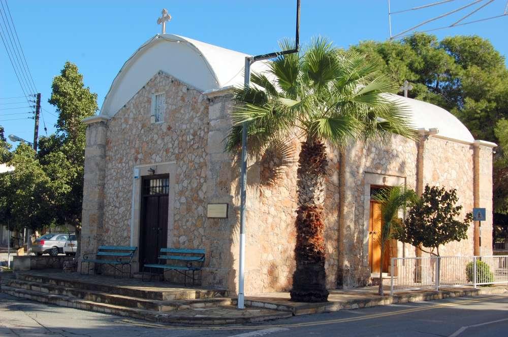 Ecclesiastical Museum