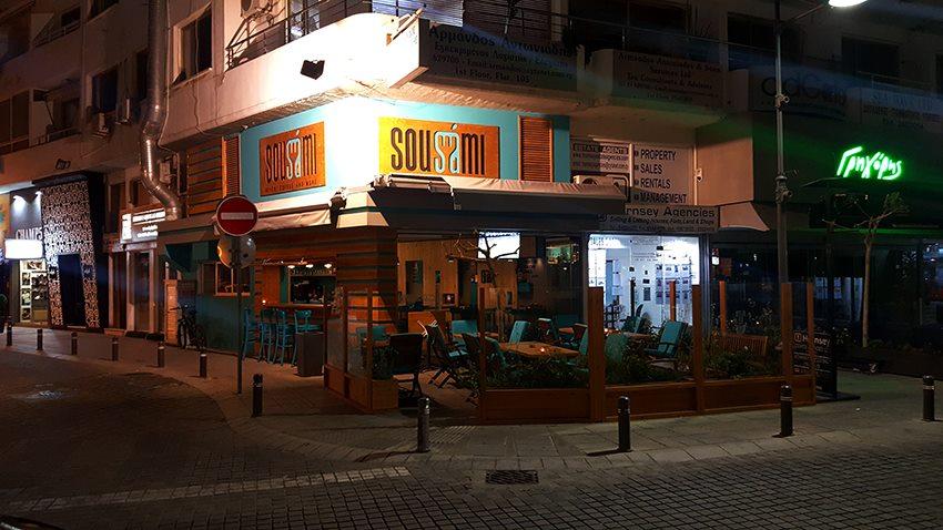 Sousami Resto Café