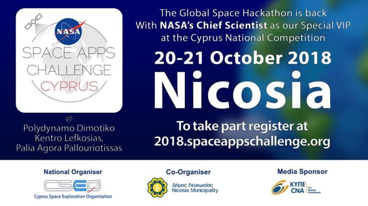 NASA chief scientist to mentor Cypriot teams at NASA Space Apps Challenge