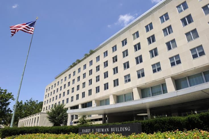 US State Department presents report on religious freedom