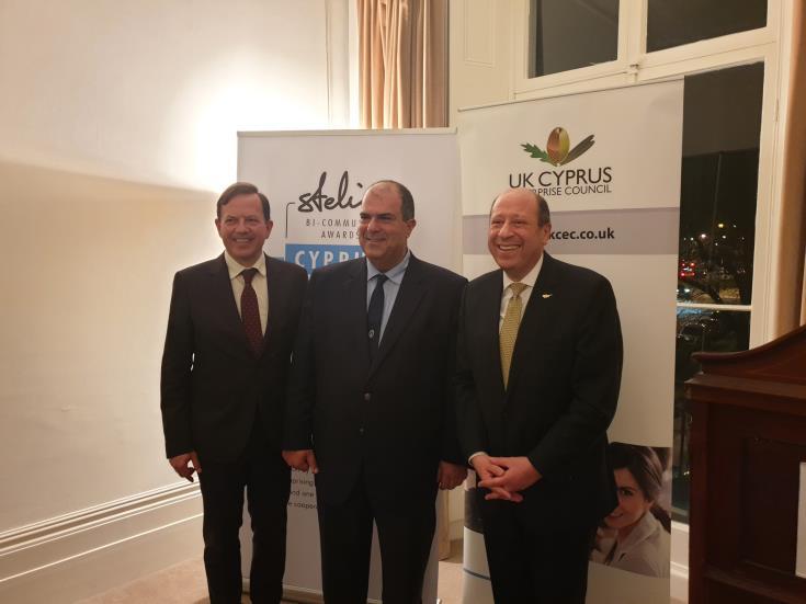 Stelios Foundation and UKCEC's event celebrates Cyprus bi-communal collaboration