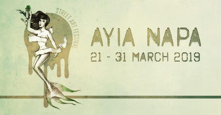 Ayia Napa to host third street art festival