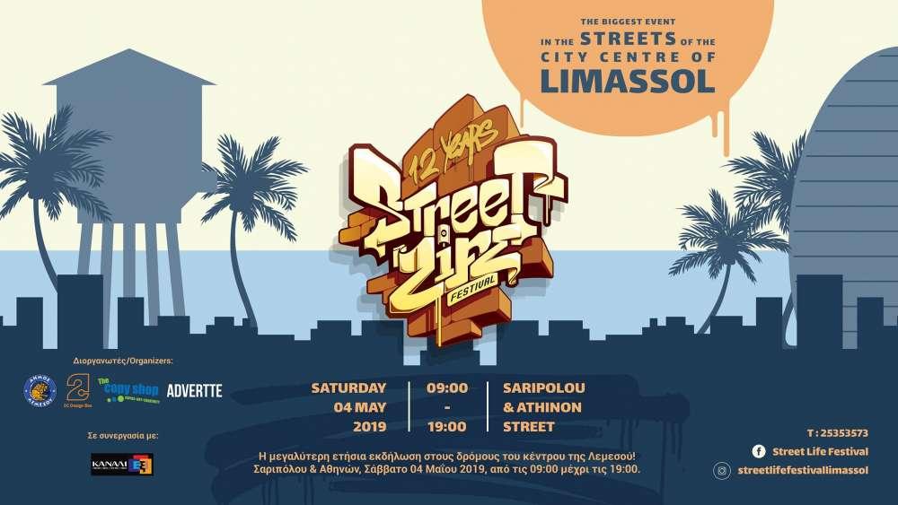 Street Life Festival 2019