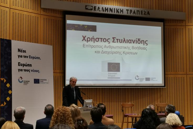 Commissioner Stylianides urges young people to embrace the EU Solidarity Corps