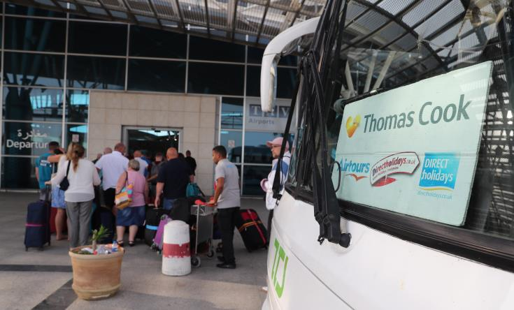 Moody's: Thomas Cook's liquidation credit negative for Bulgarian