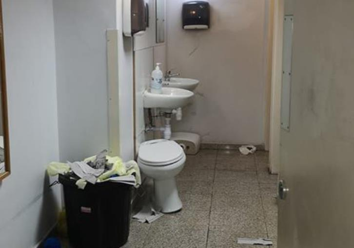 Unhygienic toilet at Makarios Hospital slammed