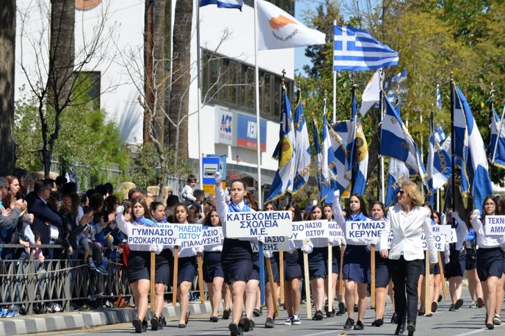 Cyprus celebrated the anniversary of March 25 1821 (pics)